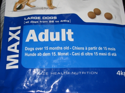 ROYAL CANIN Maxi Adult 15кг