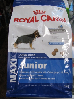 ROYAL CANIN Maxi Junior 15кг